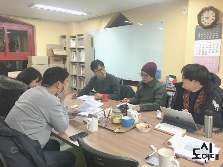 12월 편집위원회 2