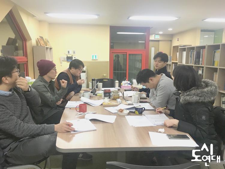 12월 편집위원회 1